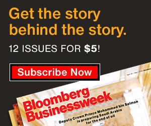 12 Issues of Bloomberg Businessweek for ONLY $5